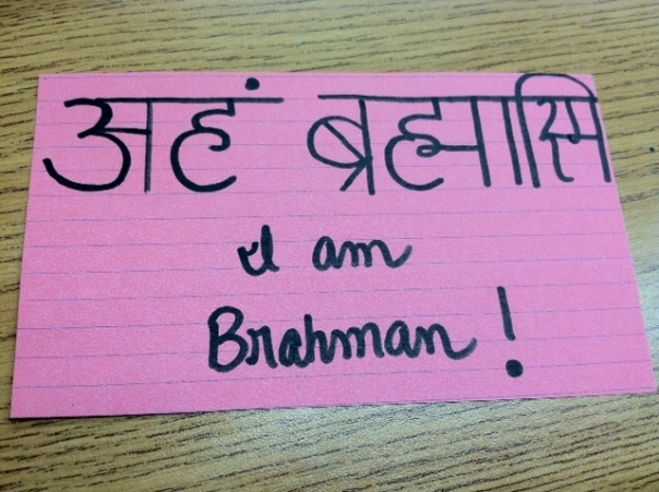 http://ram0singhal.files.wordpress.com/2011/11/aham-brahmasmi.jpg